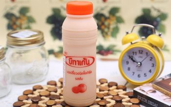 Công bố hợp quy các sản phẩm sữa lên men